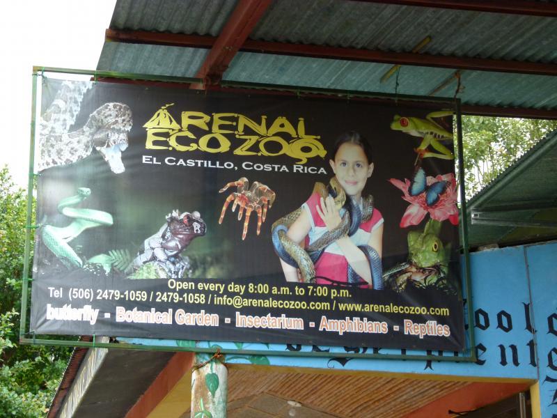 Centre d'étude sur les reptiles et les amphibiens